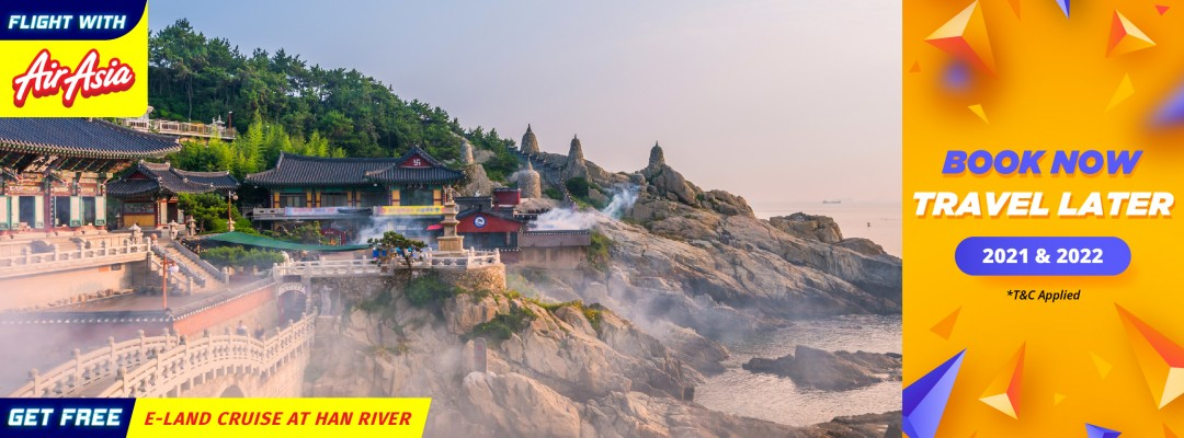 05 DAYS 04 NIGHTS WONDER KOREA + JEJU MUSLIM TOUR PACKAGE